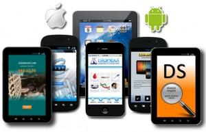 iphone_aplication